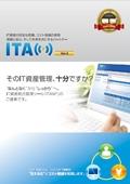 itam-catalog